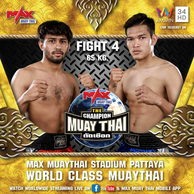 สามจี เพชรบ้านนา vs ฟ้าประจักษ์ เสถียรมวยไทย