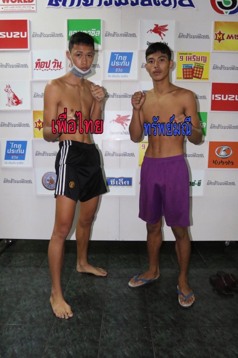 เพื่อไทย พ.พนมพร vs ทรัพย์มณี เอ็นนี่มวยไทย