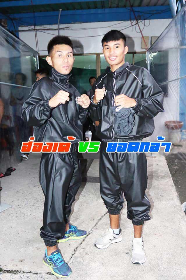 ฮ่องเต้ รินมวยไทย vs ยอดกล้า พ.วิเศษยิมส์