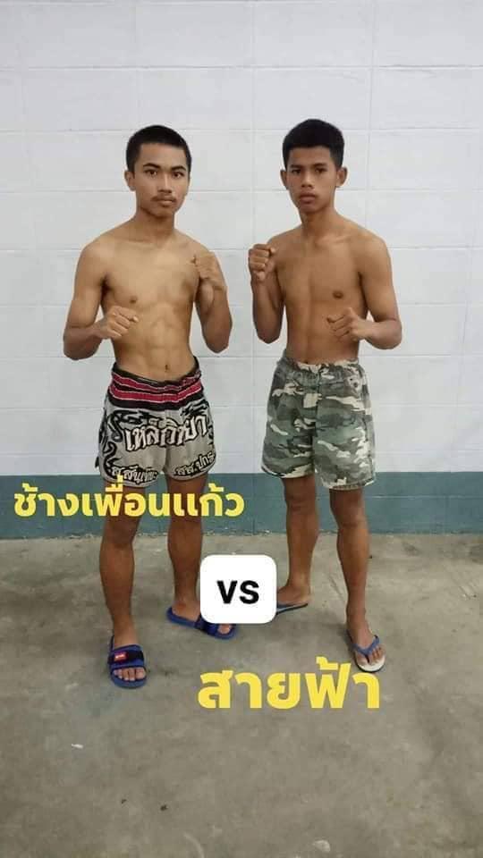 สายฟ้า เข้มมวยไทย vs ช้างเพื่อนแก้ว ปกรณ์พรสุรินทร์
