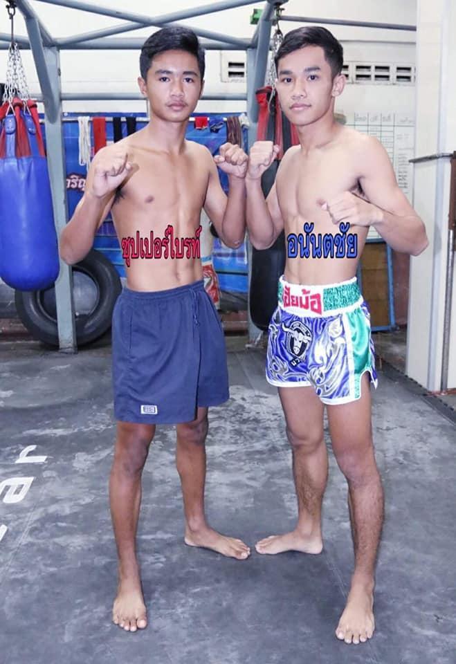 ซุปเปอร์ไบร์ท ป.พิฆเนศ vs อนันตชัย คิตตี้มวยไทย