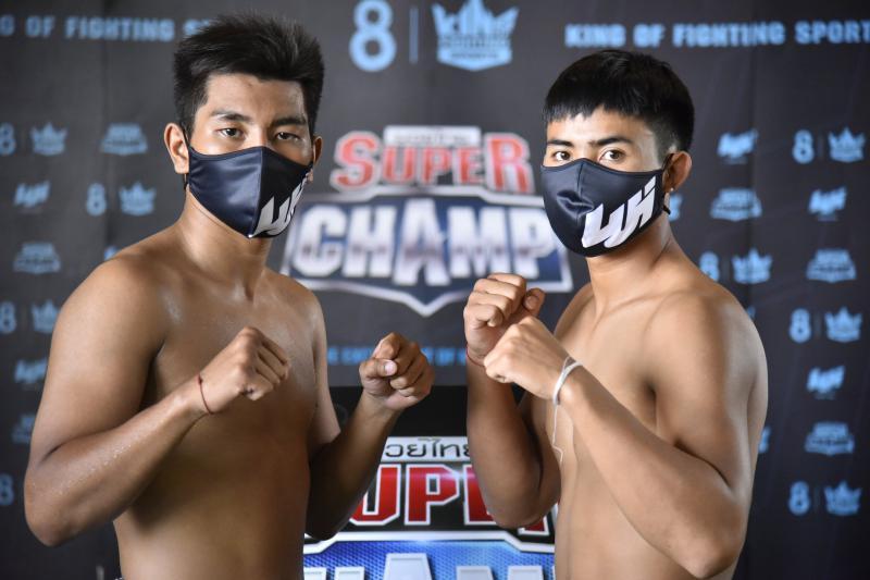 คฑาวุธ ไลอ้อนมวยไทย vs พาคิคุ จอร์พาแก