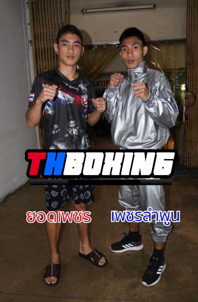 ยอดเพชร เอ็นนี่มวยไทย vs เพชรลำพูน บำรุงศิษย์