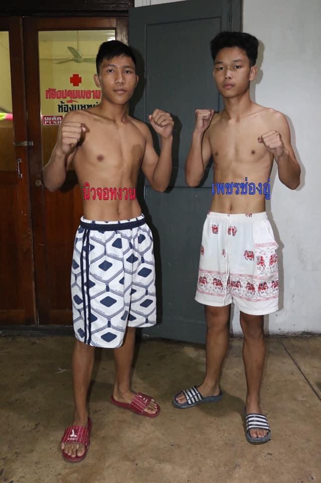 นิวจอหงวน ศิริลักษณ์มวยไทย vs เพชรช่องอู่ ที.เค.ยุทธนา