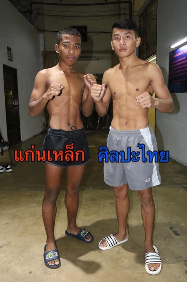 แก่นเหล็ก ส.โชคมีชัย vs ศิลปไทย ศิษย์ครูเยี่ยม