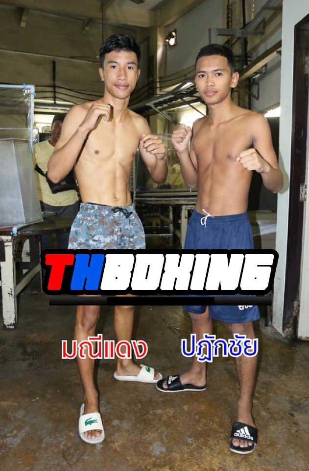 มณีแดง เกียรติสานิตย์ vs ปฏักชัย ซินบีมวยไทย