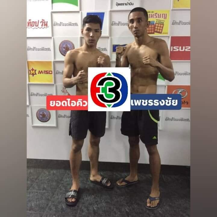 ยอดไอคิว พี.เค.แสนชัยมวยไทยยิม vs เพชรธงชัย ทีบีเอ็มยิม
