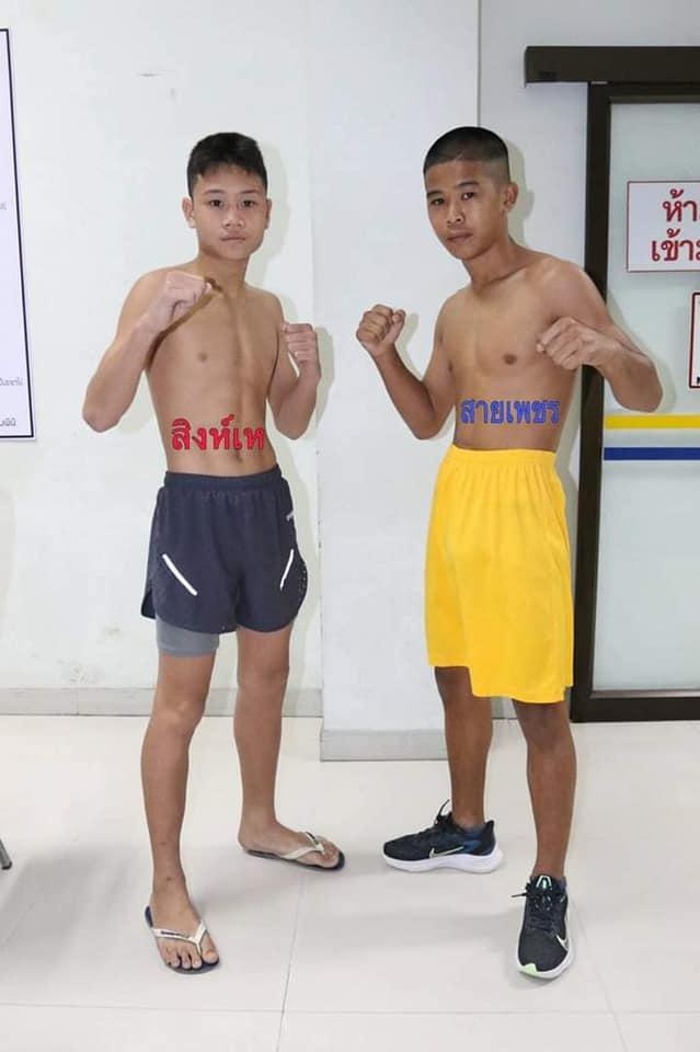 สิงห์เห พี.เค.แสนชัยมวยไทยยิม vs สายเพชร ก้องธรณีมวยไทย
