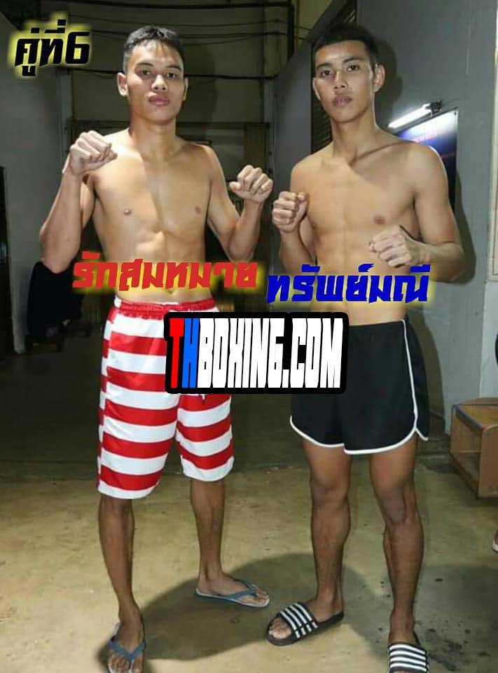 รักสมหมาย เงาะบางกะปิ vs ทรัพย์มณี เอ็นนี่มวยไทย