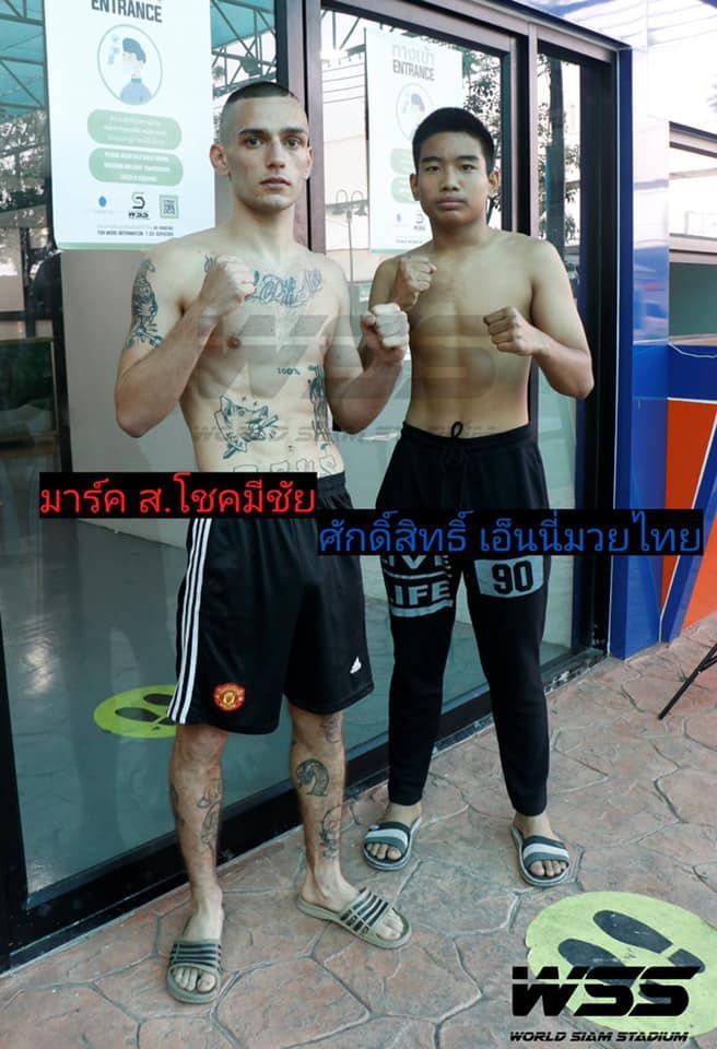 มาร์ค ส.โชคมีชัย vs ศักดิ์สิทธิ์ เอ็นนีมวยไทยยิม