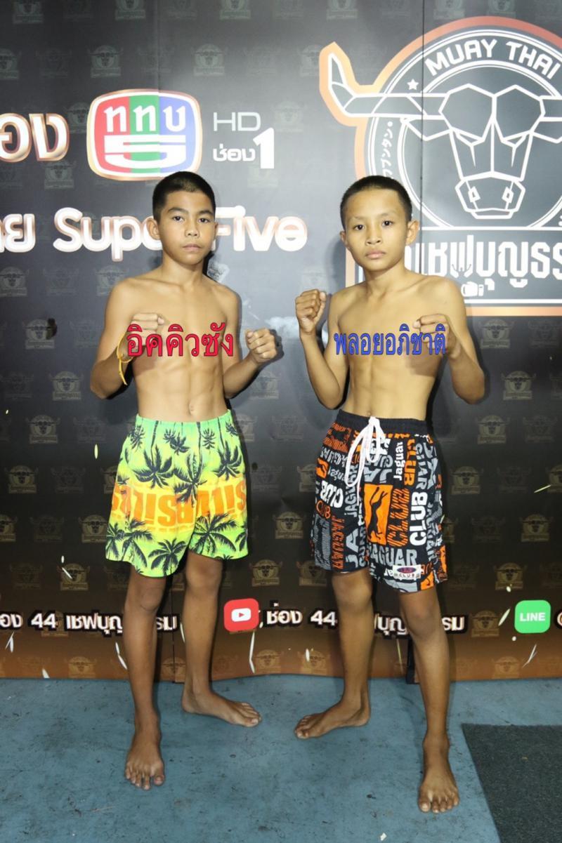 อิคคิวซัง อ.อัจฉริยะประดิษฐ์ vs พลอยอภิชาติ อภิชาติมวยไทยยิม