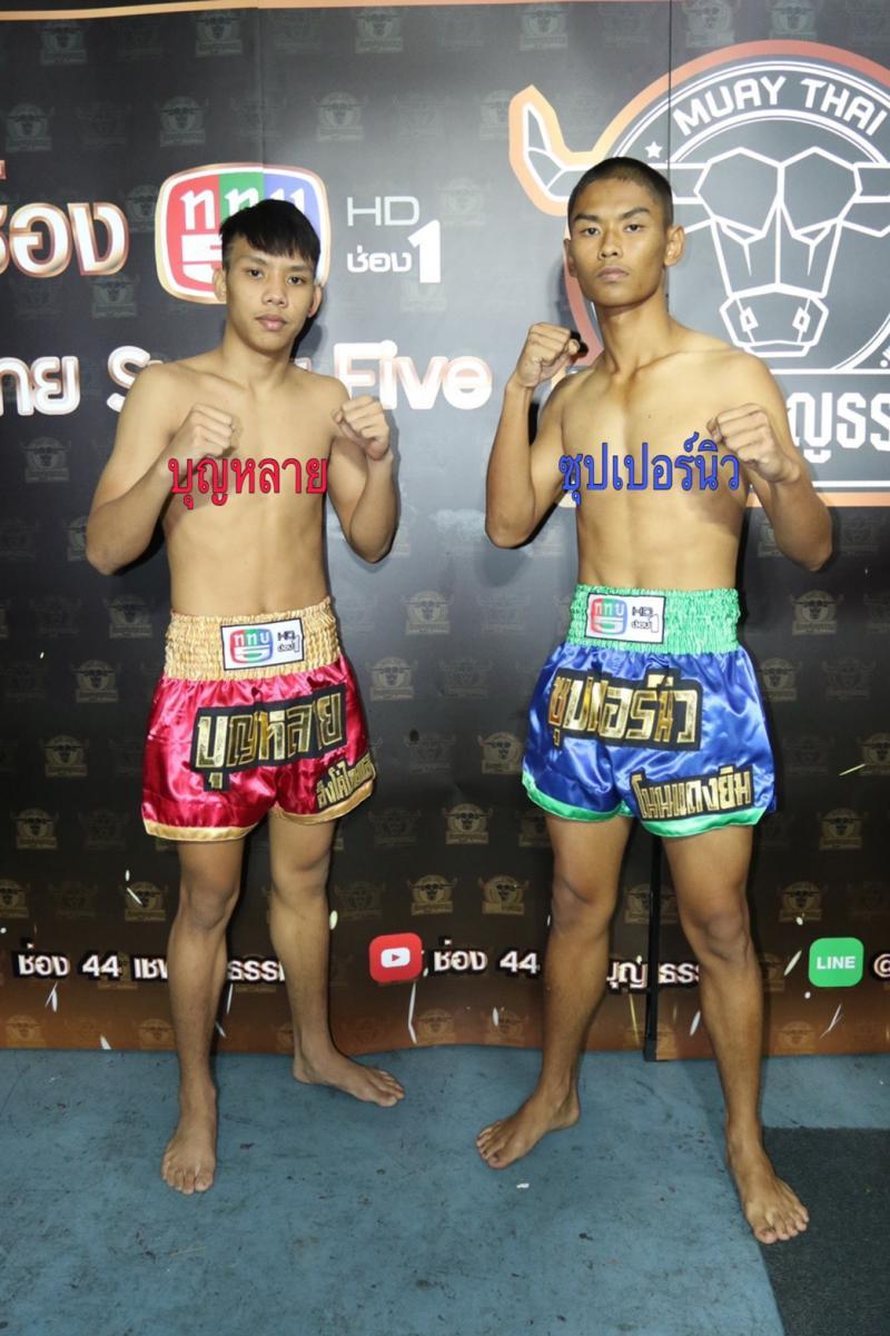 บุญหลาย อิงโค่ไทยแลนด์ vs ซุปเปอร์นิว โนนแดงยิม
