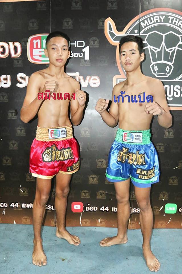 สมิงแดง ว.จักรวุฒิ vs เก้าแปด พี.เค.แสนชัยมวยไทยยิม