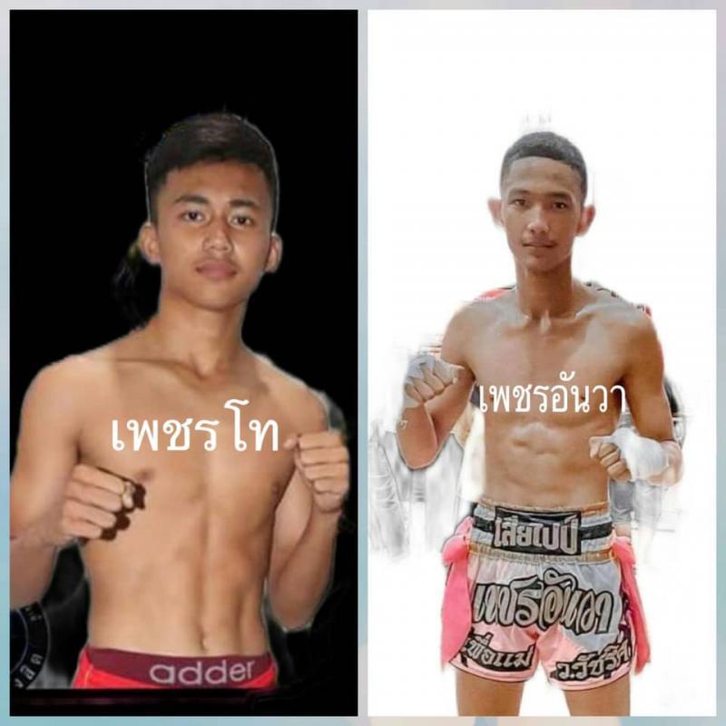 เพชรโท ไฟต์เตอร์มวยไทย vs เพชรอันวา สานฝันนาทวี