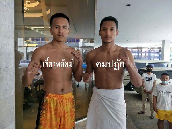 เขี้ยวพยัคฆ์ จิตรเมืองนนท์ vs คมปฏัก ซินบีมวยไทย
