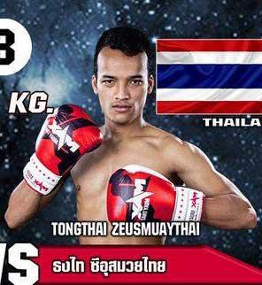 ธงไท ซีอุสมวยไทย