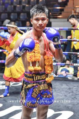 เพชรซีด้า กบวัสดุภัณฑ์ภูเก็ตมวยไทย